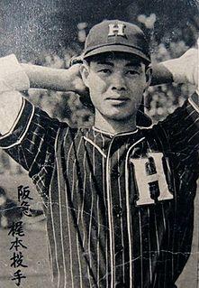 Takao Kajimoto Japanese baseball player