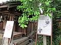 Takenobu Inari-jinja 008.jpg