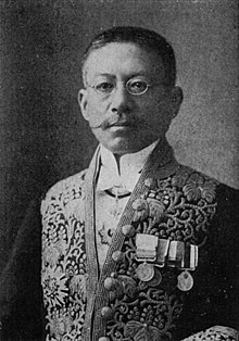 Taki Otake, 1st director of the Kiryu Higher Technical School.jpg