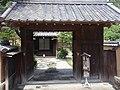 Taki Rentaro Memorial Museum.jpg