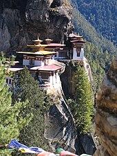 bhoutan tourisme