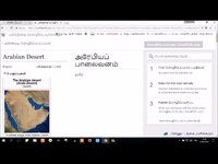படிமம்:Tamil Wikipedia-Content Translation-Tutorial.ogv