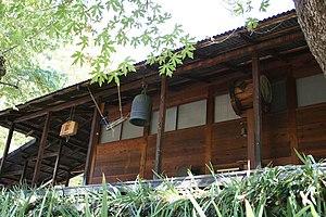 Zentatsu Richard Baker - The zendo at Tassajara Zen Mountain Center