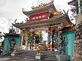 Taunggyi Chinese temple.jpg
