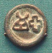 TaxilaCoin200-100BCE