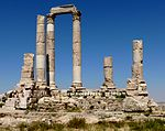 Temple of Hercules on the Citadel Mountain in Amman 03.jpg