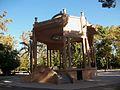 Templet del parc Ribalta de Castelló.jpg