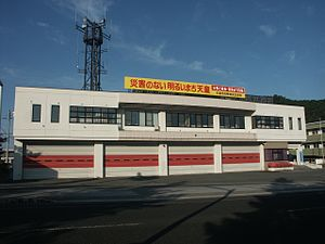 Tendo firefighting headquarters fire station government office building 1.jpg