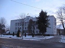 Будівля Теребовлянської РДА і райради