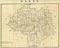Territory of Suian in 1930.jpg