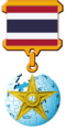 Thailand featured articles barnstar.png