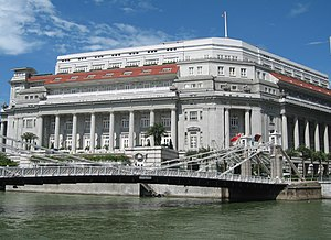 Singapore Stone - The Fullerton Hotel Singapore, which today stands near the site where the Singapore Stone was found