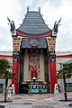 The Great Movie Ride (42346718995).jpg