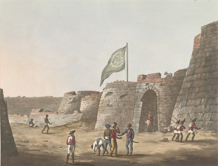 The North Entrance Into The Fort Of Bangalore -with Tipu's flag flying-