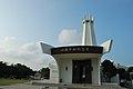 The Okinawa Peace Hall - Okinawa Peace Memorial Park - panoramio.jpg