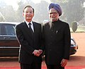 The Prime Minister, Dr. Manmohan Singh with the Chinese Premier, Mr. Wen Jiabao at the Ceremonial Reception, at Rashtrapati Bhawan, in New Delhi on December 16, 2010.jpg