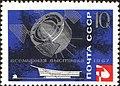 The Soviet Union 1967 CPA 3460 stamp (Satellite Proton 1. Pavilion and Emblem at Expo '67).jpg