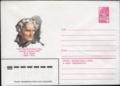 The Soviet Union 1979 Illustrated stamped envelope Lapkin 79-652(13902)face(Martiros Saryan).png