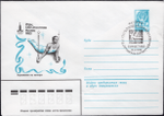 The Soviet Union 1980 Illustrated stamped envelope Lapkin 80-51(14066)face(The rings)Cancelled1980-07-19(Gymnastics).png