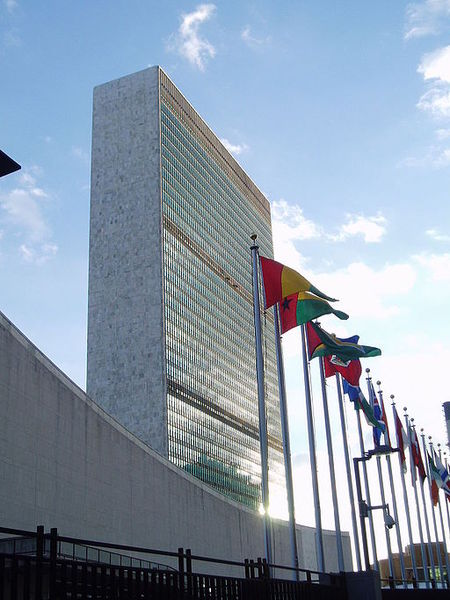 File:The United Nations Secretariat Building.jpg