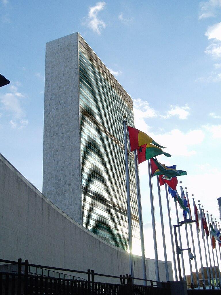 Gedung Sekretariat PBB di markas PBB di New York City.