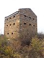 The Witkop Blockhouse.jpg
