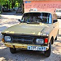"The car ""Moskvich"" on the street of the city of Rostov-on-don.jpg"
