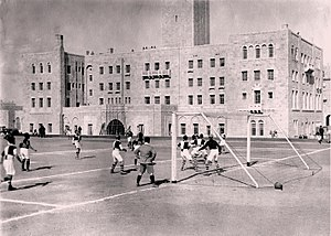 Jerusalem International YMCA - Image: The first soccer match on the Y.M.C.A. athletic field in Jerusalem. 1 April 1933. D637 002