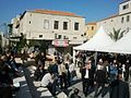 The inauguration ceremony renovation Paris Square in Haifa.jpg