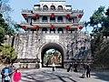 The main gate of Friendship Pass in China.jpg