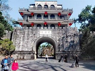 Friendship Pass A pass near the China-Vietnam border