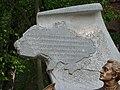 The monument to Mikhail Verbitsky (Ukraine - Lviv) - 03.jpg