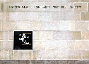 United States Holocaust Memorial Museum - Exterior of the museum's entrance