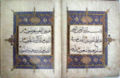Thr muze art islam 29.jpg