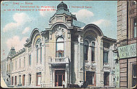 Tiflis bank in Baku.jpg