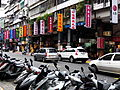 Ting-chou Road, Section 3, Taipei City 20120428.jpg