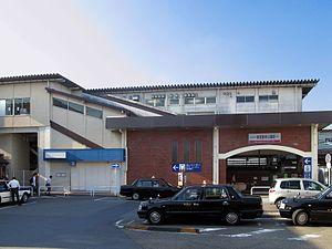 Tōbu-Dōbutsu-Kōen Station - Image: Tobu dobutsu koen Station east entrance 20121005