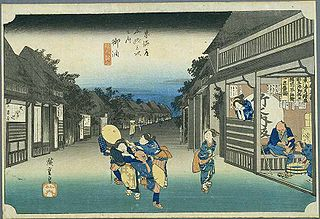 Goyu-shuku Thirty-fifth of the 53 stations of the Tōkaidō