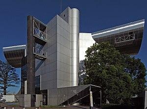 Kazuo Shinohara - TIT Centennial Hall