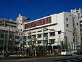 Tokyo Metropolitan Hakuo Junior High School.JPG