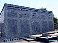 Tomb of Shah Yousuf Gardezi Multan.jpg