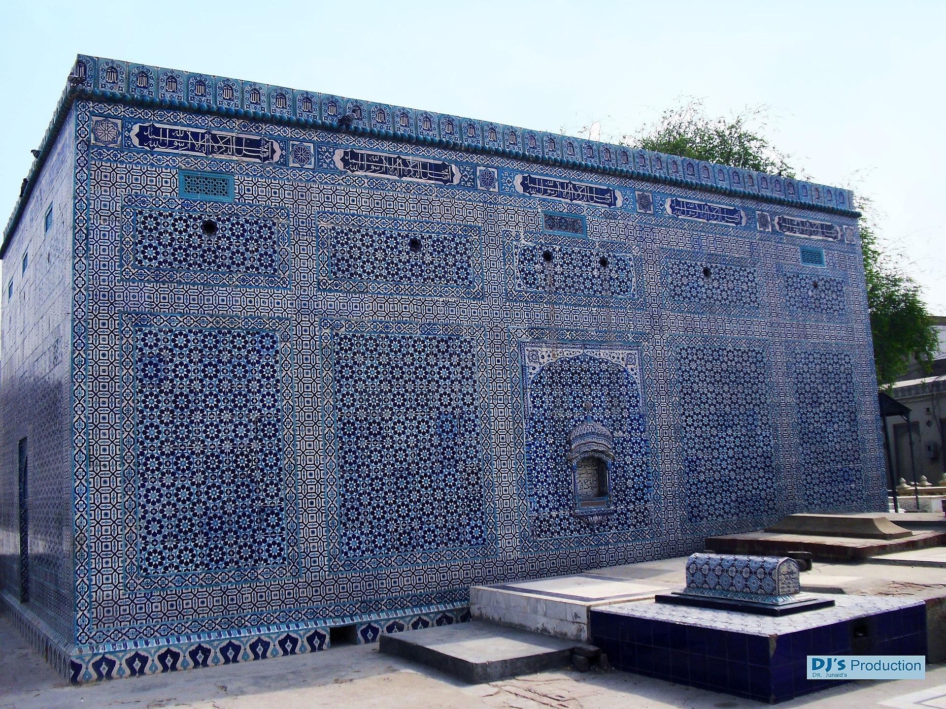 shah gardez