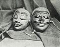 Topeng halus and gagah in Yogyakarta (credited to Budaya), Kota Jogjakarta 200 Tahun, plate after page 160.jpg