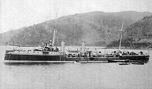 Robert Whitehead - Chilean torpedo gunboat ''Almirante Lynch''