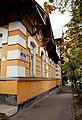 Tosipetrovoi 11.jpg