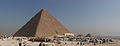 Tourist buses and the Great Pyramid of Giza.jpg
