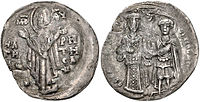 Obverse and reverse of a silver coin; the former with a standing image of the Virgin Mary, the latter with two standing figures, the left one dressed in regalia and the right one as a warrior saint, handing a castle to the former
