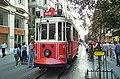 Tram Beyoglu 5954.jpg