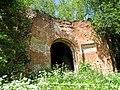 Troitskoye church ruins.jpg