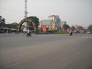 Phủ Lý - Image: Trung tâm TP.Phủ Lý, Hà Nam